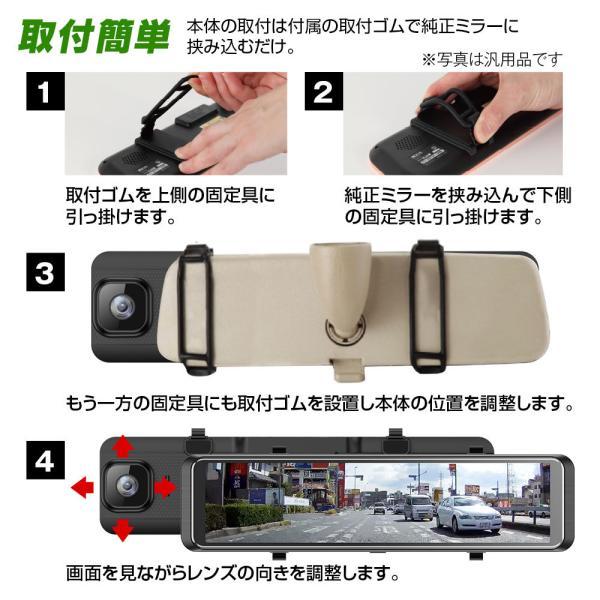 ドライブレコーダー ミラー型 前後同時録画 2カメラ 11.88インチ デジタルルームミラー 日本車仕様 右ハンドル対応 HDR f-innovation 11