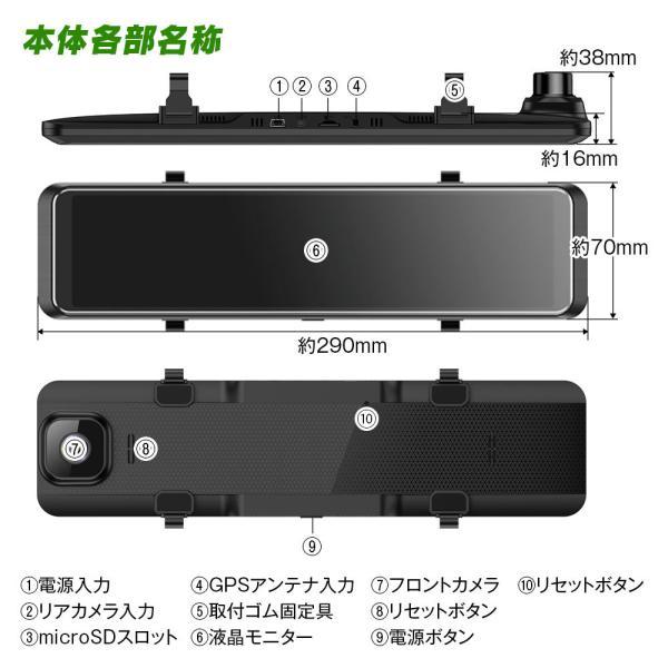 ドライブレコーダー ミラー型 前後同時録画 2カメラ 11.88インチ デジタルルームミラー 日本車仕様 右ハンドル対応 HDR f-innovation 12
