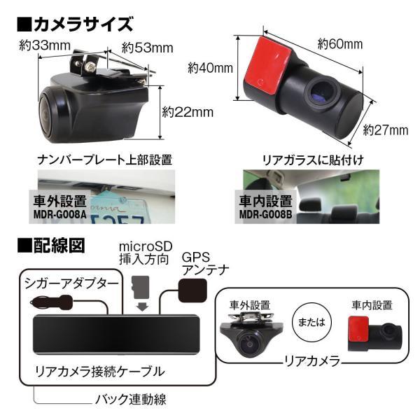 ドライブレコーダー ミラー型 前後同時録画 2カメラ 11.88インチ デジタルルームミラー 日本車仕様 右ハンドル対応 HDR f-innovation 13