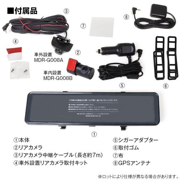 ドライブレコーダー ミラー型 前後同時録画 2カメラ 11.88インチ デジタルルームミラー 日本車仕様 右ハンドル対応 HDR f-innovation 14