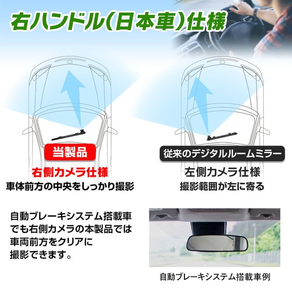 ドライブレコーダー ミラー型 前後同時録画 2カメラ 11.88インチ デジタルルームミラー 日本車仕様 右ハンドル対応 HDR f-innovation 03