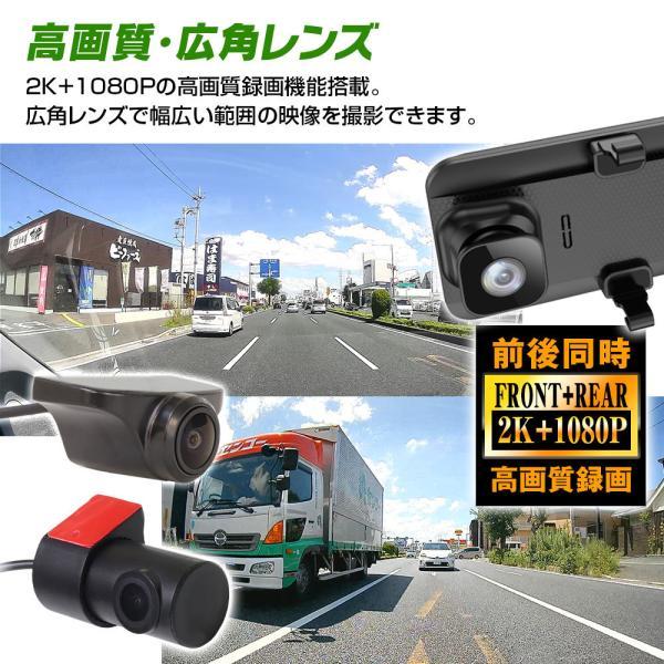 ドライブレコーダー ミラー型 前後同時録画 2カメラ 11.88インチ デジタルルームミラー 日本車仕様 右ハンドル対応 HDR f-innovation 05