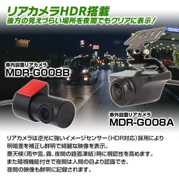 ドライブレコーダー ミラー型 前後同時録画 2カメラ 11.88インチ デジタルルームミラー 日本車仕様 右ハンドル対応 HDR f-innovation 06