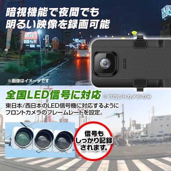 ドライブレコーダー ミラー型 前後同時録画 2カメラ 11.88インチ デジタルルームミラー 日本車仕様 右ハンドル対応 HDR f-innovation 07