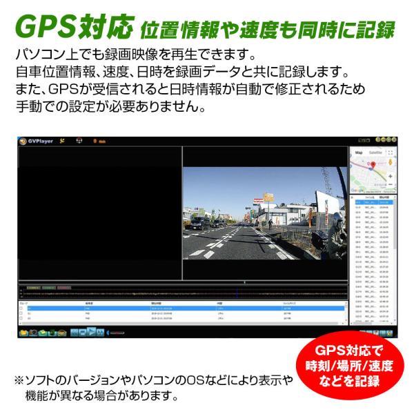 ドライブレコーダー ミラー型 前後同時録画 2カメラ 11.88インチ デジタルルームミラー 日本車仕様 右ハンドル対応 HDR f-innovation 09