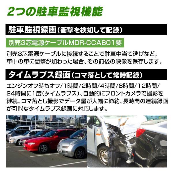 ドライブレコーダー ミラー型 前後同時録画 2カメラ 11.88インチ デジタルルームミラー 日本車仕様 右ハンドル対応 HDR f-innovation 10