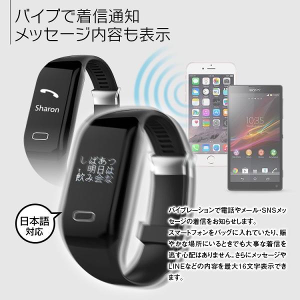 定形外送料無料 スマートウォッチ 心拍計 歩数計 IP67防水 USB急速充電 ブレスレット 着信 電話通知 SMS通知 日本語表示 iphone Android|f-innovation|04