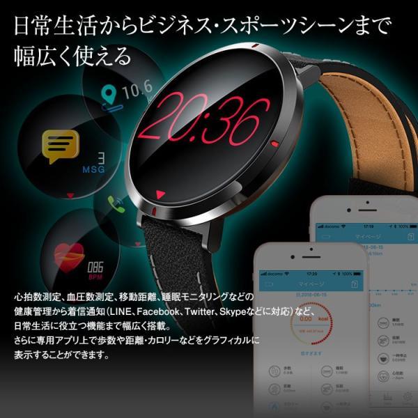 定形外送料無料 スマートウォッチ スマートブレスレット IP68防水 カラー 丸型 心拍数 歩数計 iPhone/iOS/Android 日本語表示 f-innovation 02