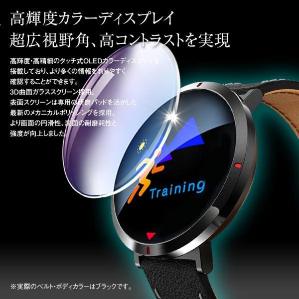 定形外送料無料 スマートウォッチ スマートブレスレット IP68防水 カラー 丸型 心拍数 歩数計 iPhone/iOS/Android 日本語表示 f-innovation 03