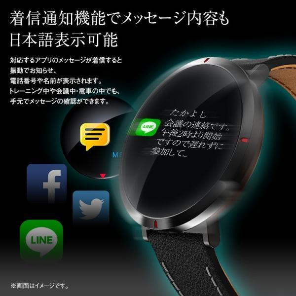 定形外送料無料 スマートウォッチ スマートブレスレット IP68防水 カラー 丸型 心拍数 歩数計 iPhone/iOS/Android 日本語表示 f-innovation 04