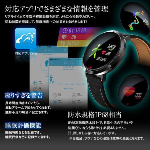 定形外送料無料 スマートウォッチ スマートブレスレット IP68防水 カラー 丸型 心拍数 歩数計 iPhone/iOS/Android 日本語表示 f-innovation 05
