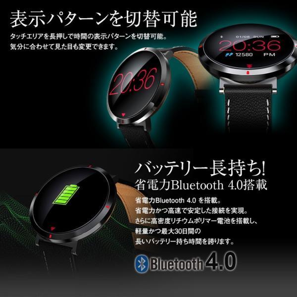 定形外送料無料 スマートウォッチ スマートブレスレット IP68防水 カラー 丸型 心拍数 歩数計 iPhone/iOS/Android 日本語表示 f-innovation 06