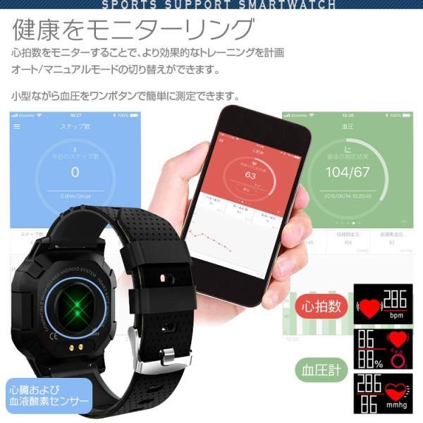 スマートウォッチ 日本語対応 運動量チェック 座りすぎ ブレスレット 紛失防止 iOS Android対応 IP68防水 1.0インチ f-innovation 03
