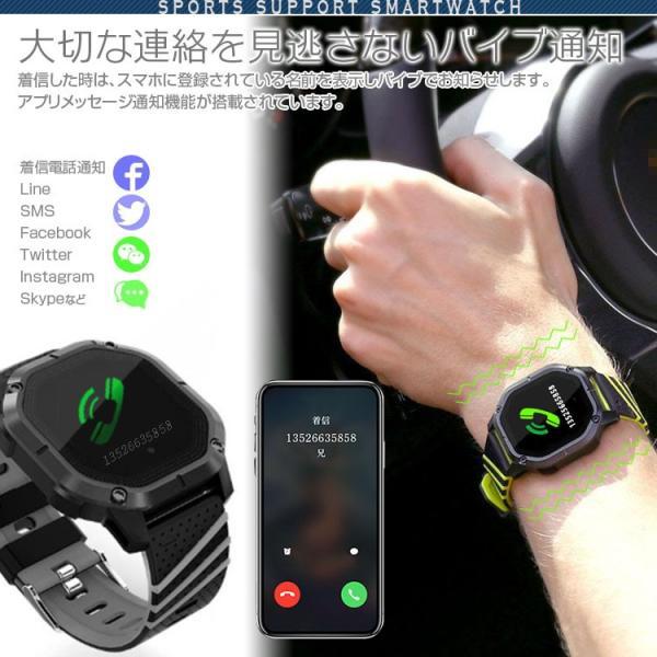 スマートウォッチ 日本語対応 運動量チェック 座りすぎ ブレスレット 紛失防止 iOS Android対応 IP68防水 1.0インチ f-innovation 04