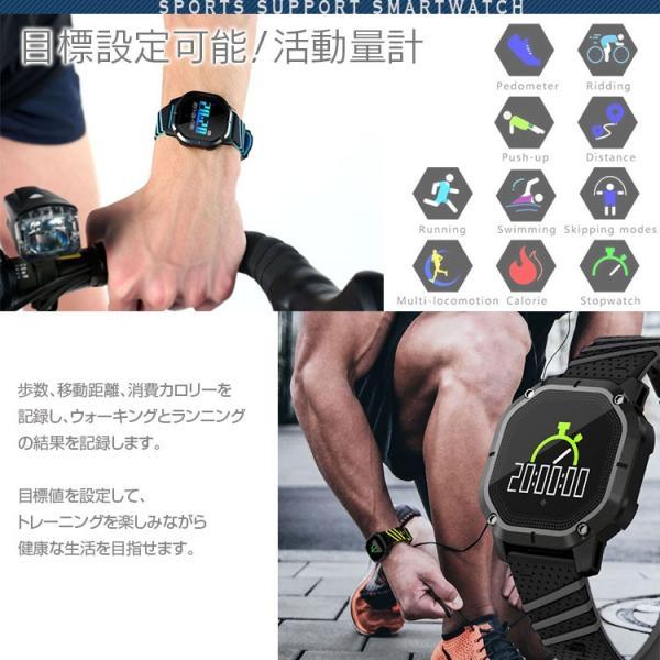 スマートウォッチ 日本語対応 運動量チェック 座りすぎ ブレスレット 紛失防止 iOS Android対応 IP68防水 1.0インチ f-innovation 05