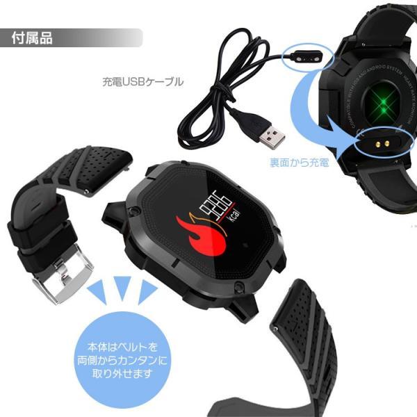 スマートウォッチ 日本語対応 運動量チェック 座りすぎ ブレスレット 紛失防止 iOS Android対応 IP68防水 1.0インチ f-innovation 07