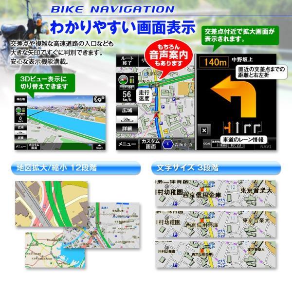 バイク ナビ バイク用ナビ 2019年版 3年間地図更新無料 5インチ IPX5 防水 Bluetooth バイザー一体型 イヤフォン|f-innovation|08