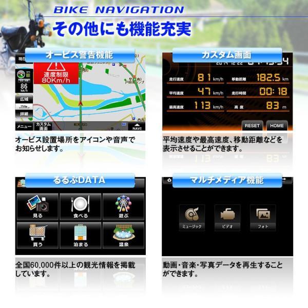 バイク ナビ バイク用ナビ 2019年版 3年間地図更新無料 5インチ IPX5 防水 Bluetooth バイザー一体型 イヤフォン|f-innovation|09