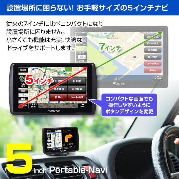 ポータブルナビ カーナビ 5インチ 2019年 春版 地図搭載 ワンセグ TV オービス Nシステム 速度取締 Bluetooth|f-innovation|02