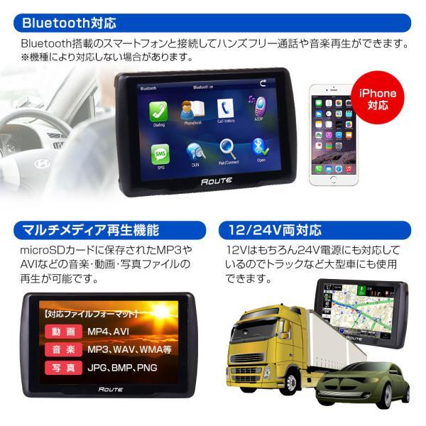ポータブルナビ カーナビ 5インチ 2019年 春版 地図搭載 ワンセグ TV オービス Nシステム 速度取締 Bluetooth|f-innovation|11