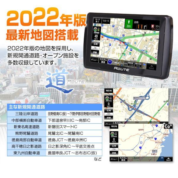 ポータブルナビ カーナビ 5インチ 2019年 春版 地図搭載 ワンセグ TV オービス Nシステム 速度取締 Bluetooth|f-innovation|03