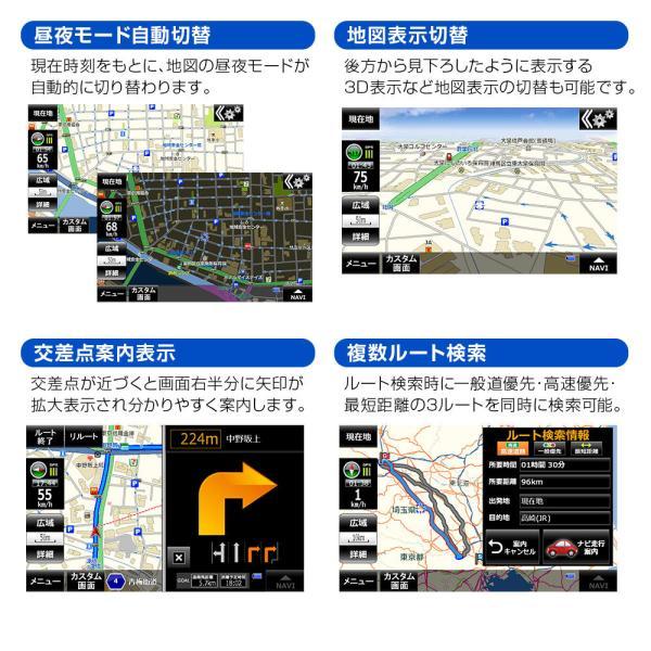ポータブルナビ カーナビ 5インチ 2019年 春版 地図搭載 ワンセグ TV オービス Nシステム 速度取締 Bluetooth|f-innovation|08