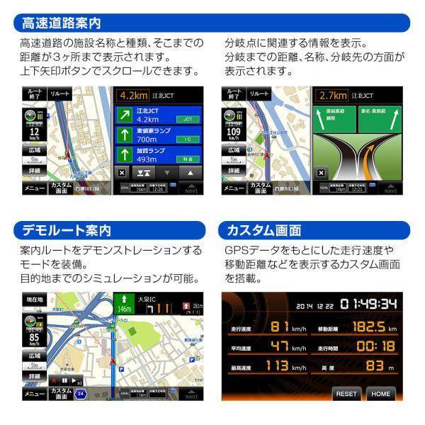 ポータブルナビ カーナビ 5インチ 2019年 春版 地図搭載 ワンセグ TV オービス Nシステム 速度取締 Bluetooth|f-innovation|09
