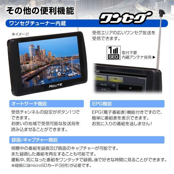 ポータブルナビ カーナビ 5インチ 2019年 春版 地図搭載 ワンセグ TV オービス Nシステム 速度取締 Bluetooth|f-innovation|10