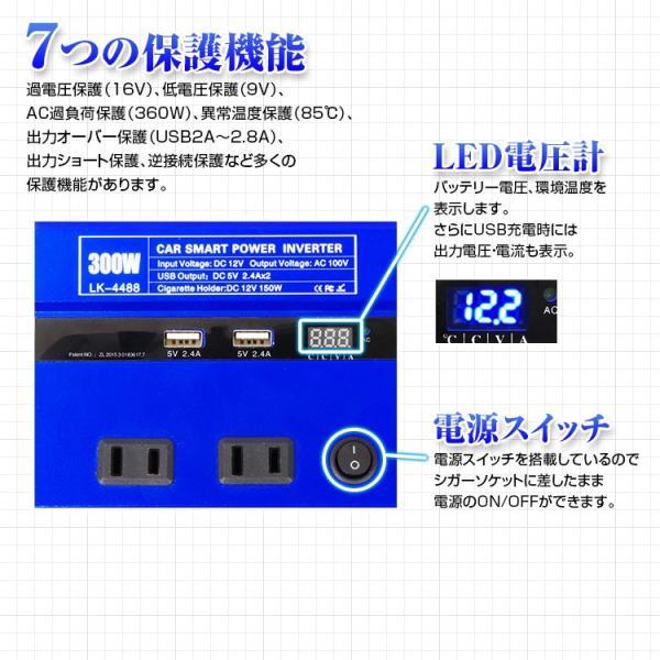 インバーター  カーチャージャー コンセント AC 2口 300W USB ポート 4.8A 5V 2シガーソケット 12V 対応 100Vパワーインバーター 車載充電器 急速充電|f-innovation|04