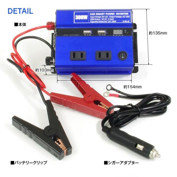 インバーター  カーチャージャー コンセント AC 2口 300W USB ポート 4.8A 5V 2シガーソケット 12V 対応 100Vパワーインバーター 車載充電器 急速充電|f-innovation|05