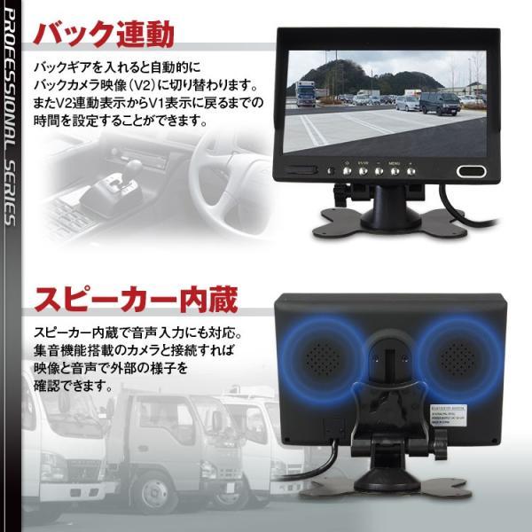 オンダッシュモニター 7インチ バック連動 カメラ 2系統 正像 鏡像 RCA スピーカー バックカメラ 4ピン 対応 f-innovation 04