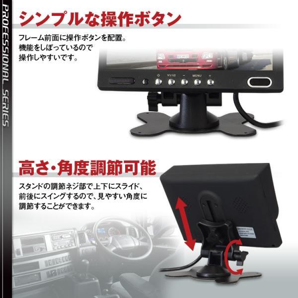 オンダッシュモニター 7インチ バック連動 カメラ 2系統 正像 鏡像 RCA スピーカー バックカメラ 4ピン 対応 f-innovation 05