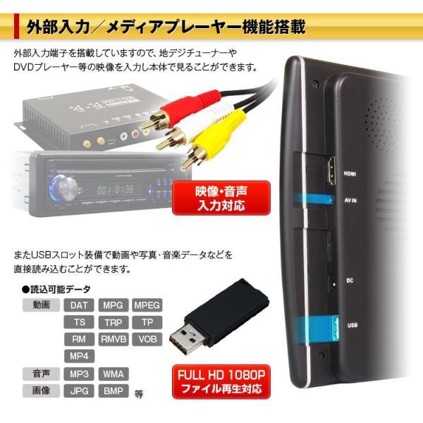 リアモニター 11.6インチ 大画面 HDMI 自動調光 IPS スピーカー  USB RCA 外部入力iPhone Android スマートフォン 12V 24V|f-innovation|05