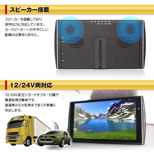 リアモニター 11.6インチ 大画面 HDMI 自動調光 IPS スピーカー  USB RCA 外部入力iPhone Android スマートフォン 12V 24V|f-innovation|06