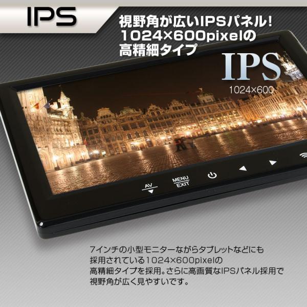 オンダッシュモニター 7インチ HDMI IPSパネル LED液晶 iPhone スマートフォン アンドロイド スピーカー 12v 24v|f-innovation|02