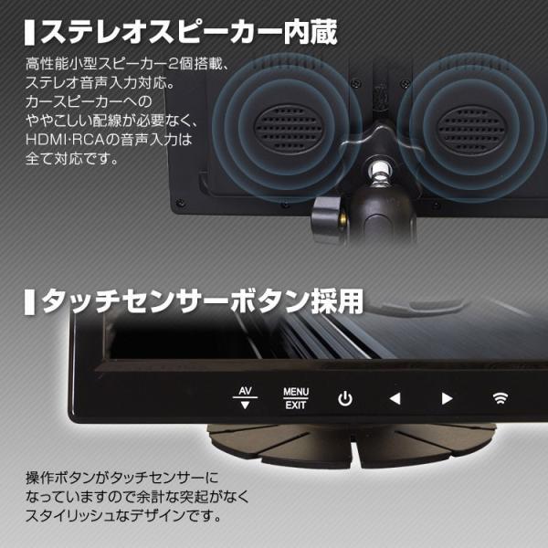 オンダッシュモニター 7インチ HDMI対応 IPSパネル LED液晶 iPhone スマートフォン アンドロイド Android RCA スピーカー搭載 12v 24v|f-innovation|05