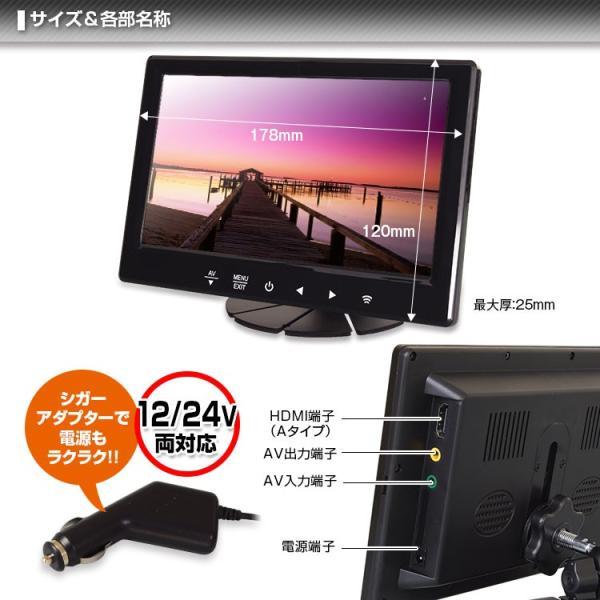 オンダッシュモニター 7インチ HDMI対応 IPSパネル LED液晶 iPhone スマートフォン アンドロイド Android RCA スピーカー搭載 12v 24v|f-innovation|06