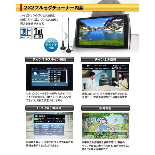 リアモニター 11.6インチ ヘッドレスト HDMI フルセグ TV 自動調光 オートディマー IPS 高視野角 スピーカー RCA iPhone Android スマートフォン 12V 24V|f-innovation|03