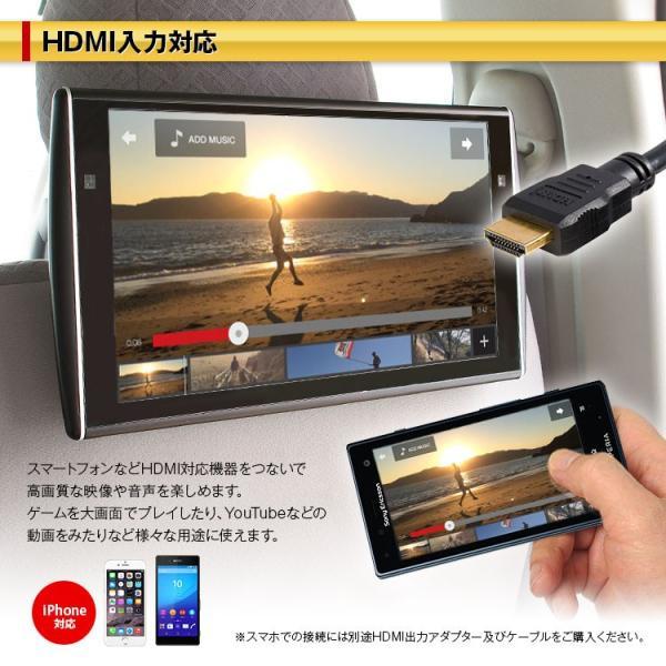 リアモニター 11.6インチ ヘッドレスト HDMI フルセグ TV 自動調光 オートディマー IPS 高視野角 スピーカー RCA iPhone Android スマートフォン 12V 24V|f-innovation|04