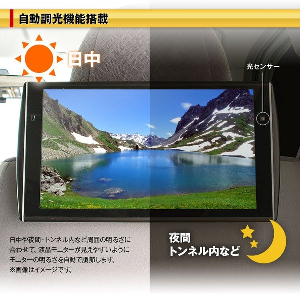 リアモニター 11.6インチ ヘッドレスト HDMI フルセグ TV 自動調光 オートディマー IPS 高視野角 スピーカー RCA iPhone Android スマートフォン 12V 24V|f-innovation|05
