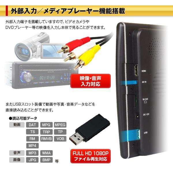 リアモニター 11.6インチ ヘッドレスト HDMI フルセグ TV 自動調光 オートディマー IPS 高視野角 スピーカー RCA iPhone Android スマートフォン 12V 24V|f-innovation|06