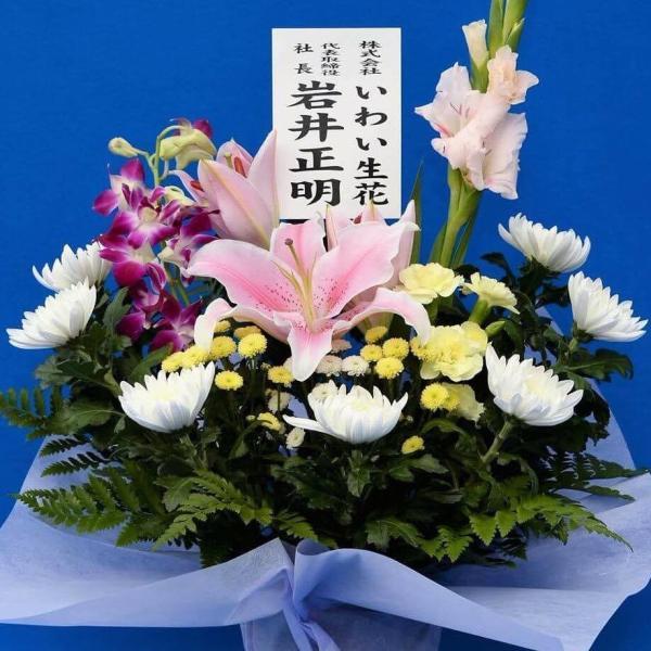 仏花 供花 法事 法要 弔事 お悔み お彼岸 お盆 生花 仏花アレンジメント|f-iwai