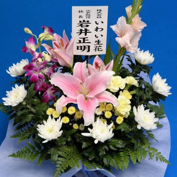 仏花 供花 法事 法要 弔事 お悔み お彼岸 お盆 生花 仏花アレンジメント|f-iwai|02