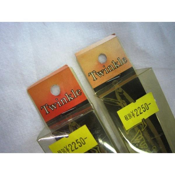 お買い得 タックルハウス ツインクル TWSD75 スローシンキング ディープ (メール便(ゆうパケット)配送可)