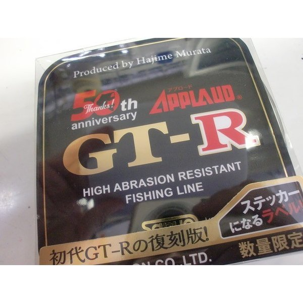 (数量限定)APPLAUD・サンヨーナイロン 50周年GT-R 100m 10,12,14Lb 2.5,3,3.5号 ナイロンライン