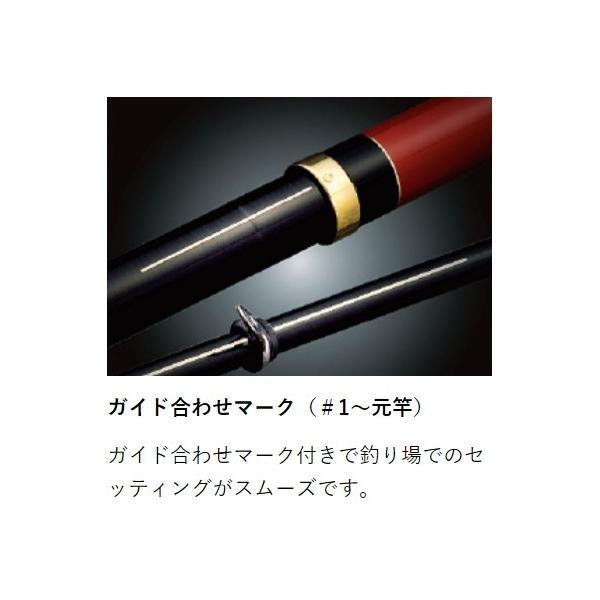 (取り寄せ・送料無料)がまかつ がま磯 マスターモデルII 尾長 MH 5.0