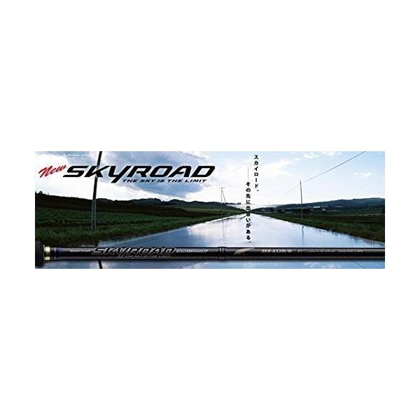 (数量限定・40%OFF)メジャークラフト スカイロード SKR-S742AJI メバル・アジ用スピニングルアーロッド