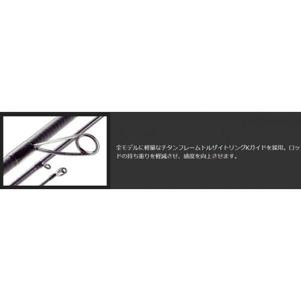 (送料無料)オリムピック グラファイトリーダー 17 スーパーカラマレッティAT  GSCS-862M-AT エギングロッド