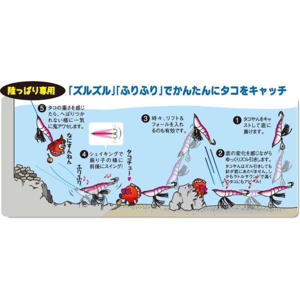 DUEL・YO-ZURI  タコやん 3.0号 タコエギ (メール便対応)
