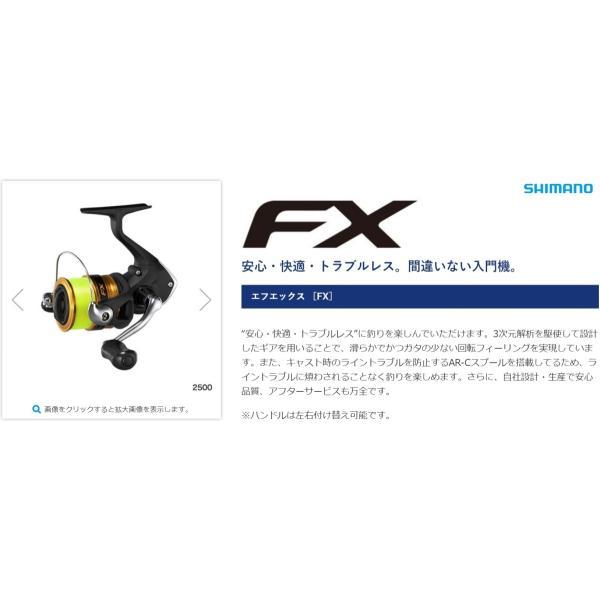 シマノ/SHIMANO 19エフエックス FX 2500 2.5号150m糸付 汎用スピニングリール ライトゲーム、バス、エギング、サビキ、ウキ釣り
